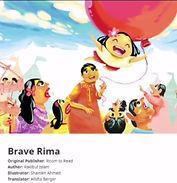 Brave Rima.JPG
