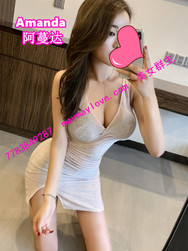 Screenshot_20201020_053659_com.taobao.ta
