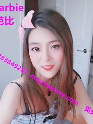 MYXJ_20190905180928_fast_mr1574740412466