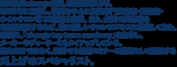 伊藤氏紹介.png
