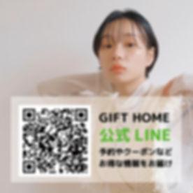 GIFTLINE_HOME.jpg
