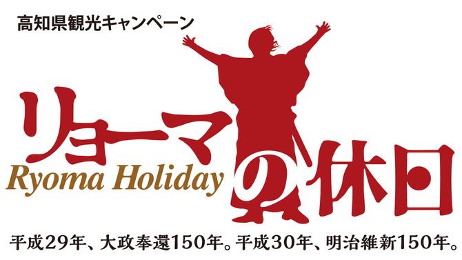 【侍ジャパン女子代表 高知合宿決定!】