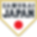 SAMURAI_JAPAN_logo.svg.png