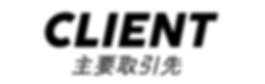 スクリーンショット 2020-01-13 16.46.10.png
