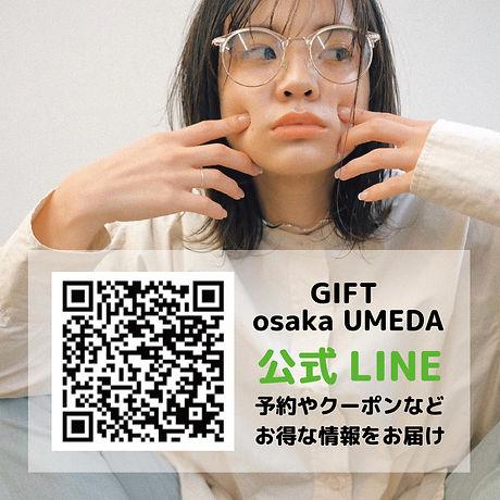 GIFTLINE_UMEDA.jpg