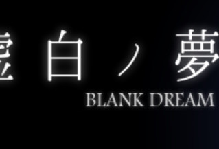 Circus Reviews - Blank Dream