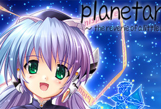 Circus Reviews - Planetarian ~the reverie of a little planet~