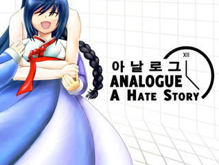 Circus Reviews - Analogue: A Hate Story