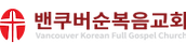 VKFGC logo.png