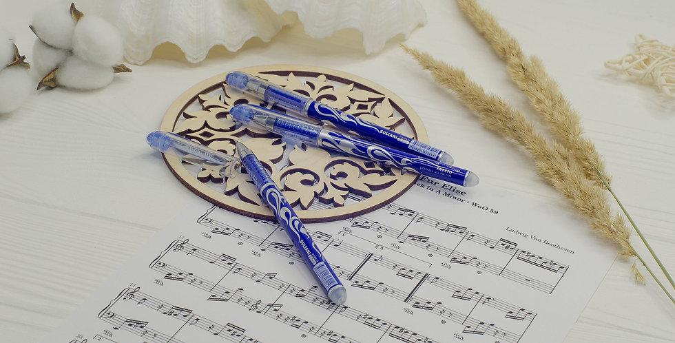 Ручка с исчезающими чернилами , синяя