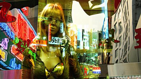 Hong Kong Pop
