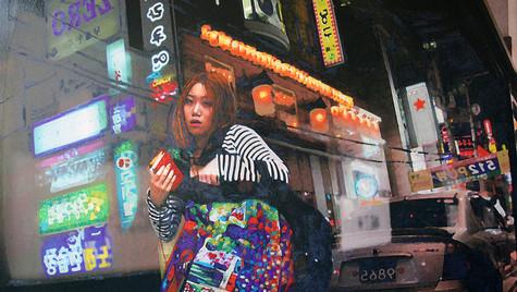 Shinjyuku-dori