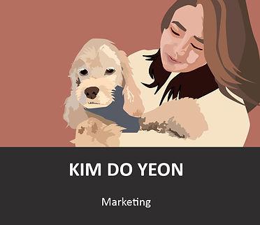 회사소개_일꾼_김도연.jpg