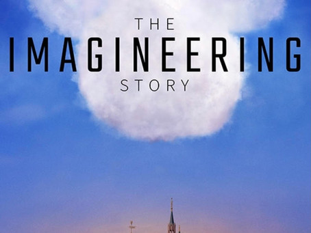 The Imagineering story - review