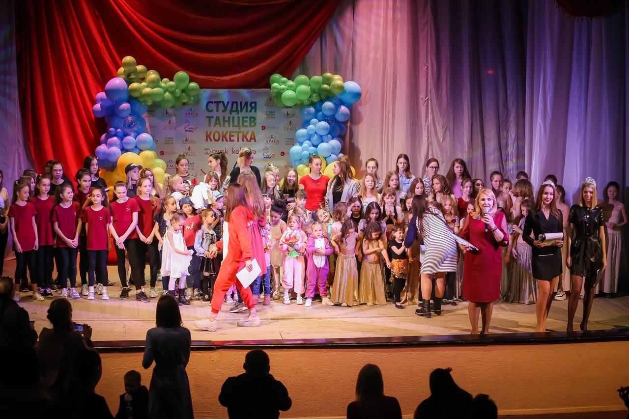 03 танцы для детей в Новороссийске, совр