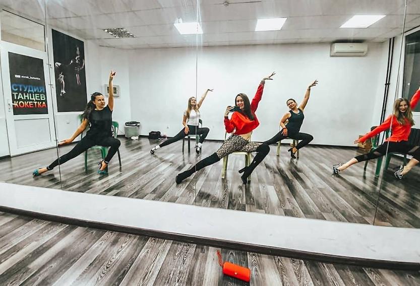 танцы для женщин и девушек в Новороссийс