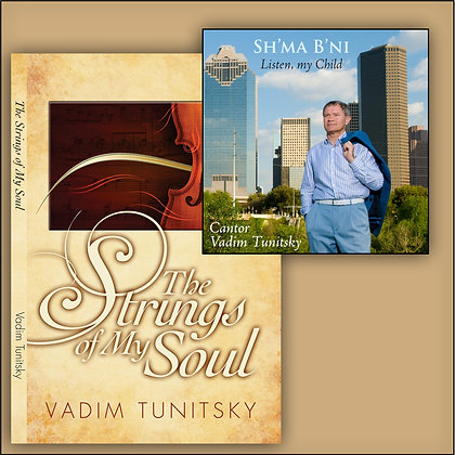 The Strings of My Soul and Sh'ma B'ni (Book & CD)