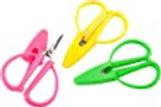 Super Snips, Super Sharp Good for Airplane scissors