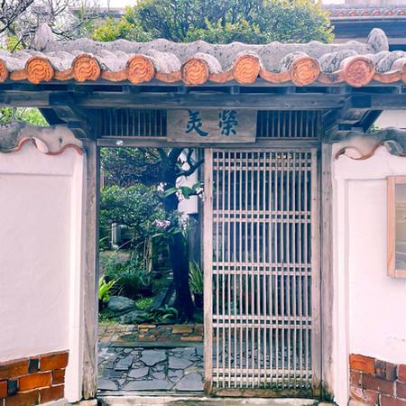 Food Exchange 北海道 沖縄