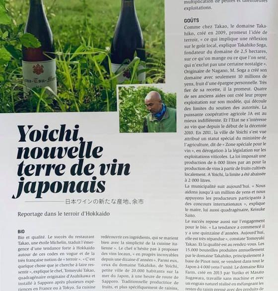 France Japon Eco