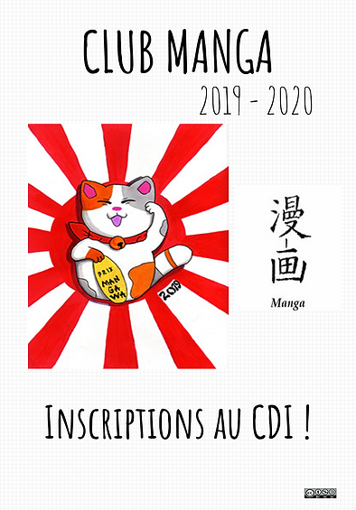 Club_Manga.png