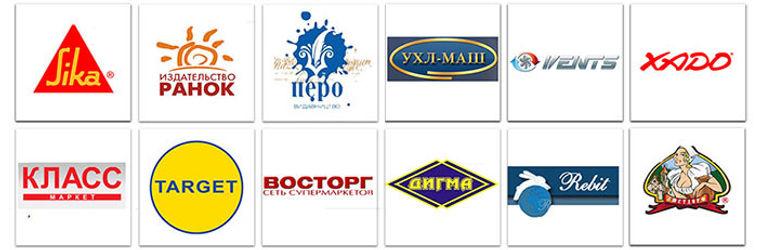 Покупатели продукции Гермес-Дизайн