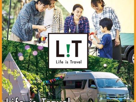 《キャンピングカー新ブランド L!T登場》茨城トヨペット様 イベント参戦!