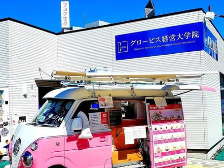 【飲食】Cafe TIR