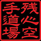 logo%2525202_edited_edited_edited.jpg