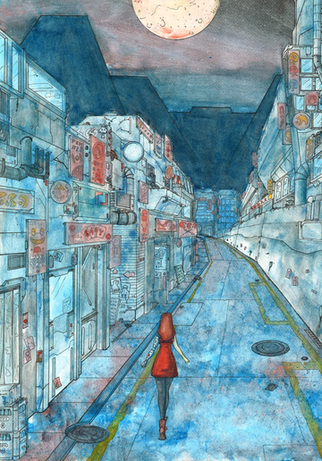 Isolation 1 (2019)