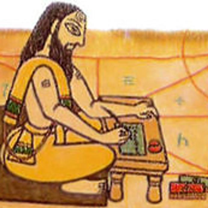 The American Sanskrit Institute's Introduction to Sanskrit: Level 2