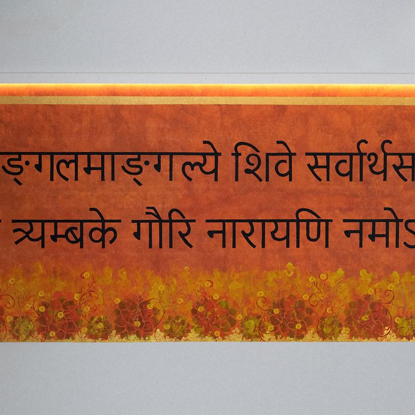 The Promise of Blessings: Sacred Chant, Sanskrit, and the Divine Feminine