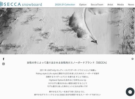 SECCA snowboard Website Open!!