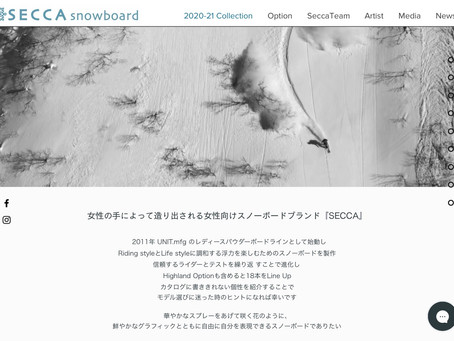 SECCA snowboard Website Open!!