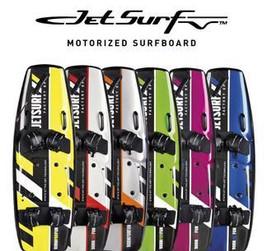 JetSurf UAE