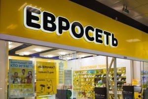 «Евросеть» развивает пункты выдачи онлайн-заказов