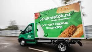 Доставка Perekrestok.ru начала работать в пяти новых регионах