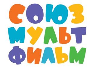 «Союзмультфильм» откроет собственное кафе в Москве