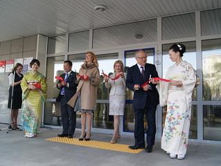 «Почта России» во Владивостоке открыла продажу японских товаров