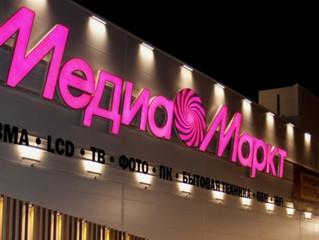 «М.Видео» закрыло сделку по покупке Media Markt
