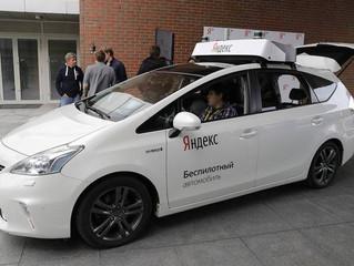 «Яндекс» в 10 раз увеличит парк беспилотных автомобилей в следующем году