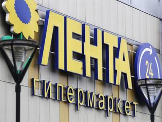 «Севергрупп» увеличила долю в «Ленте» до 46,4%