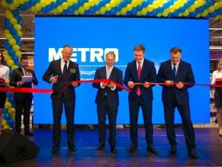 METRO открывает ТЦ в Краснодаре