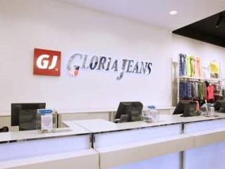 СБУ «разоблачили» Gloria Jeans