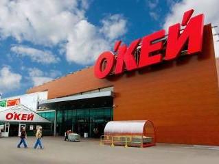 X5 покупает магазины «О'кей»