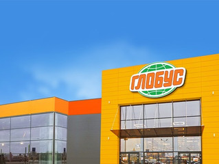 В Москве откроется новый ТЦ с гипермаркетом «Глобус»