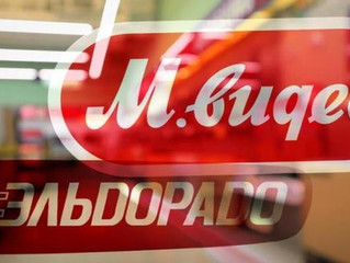 «М.Видео-Эльдорадо» сообщила о рекордном за шесть лет росте продаж компьютерной техники