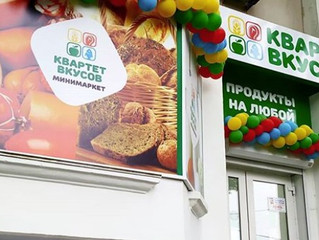 DNS Group открыла в Приморье сеть продовольственных магазинов
