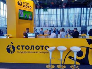 «Столото» начнёт продавать лотерейные билеты через вендинговые аппараты
