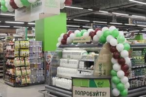 Продукты «ВкусВилла» появились в «Перекрестках»